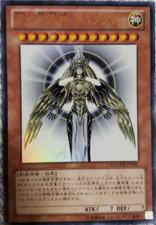 遊戯王 カード ラッシュ