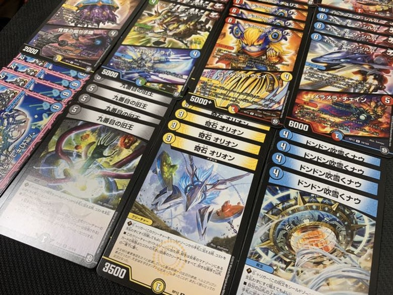零龍卍誕 レア カード コンプセット