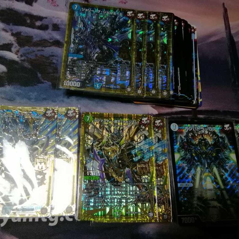 (追跡有)青緑ジョーカーズワンショット デッキ 40枚+GRクリーチャー12